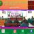 Rapat Bulanan Pengadilan Negeri Tarutung